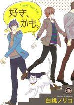 I may love you 1 Manga