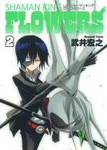 Shaman King Flowers 2 Manga