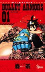 Bullet Armors 1 Manga