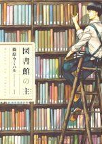 Le maître des livres 1