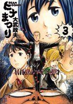 Hinamatsuri 3 Manga