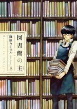 Le maître des livres 2