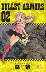 Bullet Armors 2 Manga