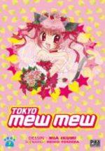Tokyo Mew Mew 7 Manga