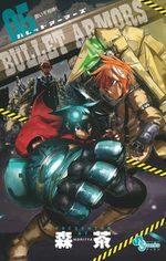 Bullet Armors 5 Manga
