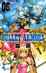 Bullet Armors 6 Manga