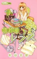 Shooting star lens 2 Manga