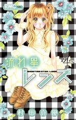 Shooting star lens 4 Manga