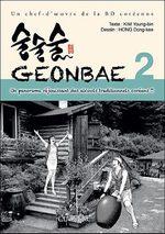 Geonbae 2 Manhwa