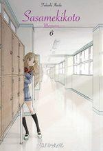 Sasamekikoto 6 Manga