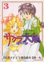 Sakura Taisen - Mangaban - Dai ni Bu 3 Manga