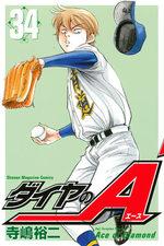 Daiya no Ace 34