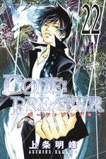 Code : Breaker 22 Manga