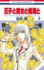 Le prince, la sorcière et les princesses 8 Manga