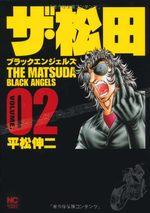 The Matsuda - Black Angels 2 Manga