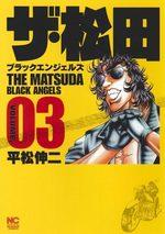 The Matsuda - Black Angels 3 Manga