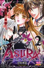 Asura 2 Manga