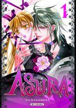 Asura 1 Manga