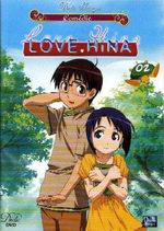 Love Hina 2 Série TV animée