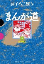 Manga Michi 3