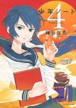 Nos c(h)oeurs evanescents 4 Manga