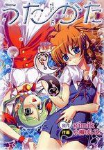 Uta-kata 1 Manga
