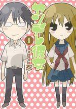 Yandere Kanojo 1 Manga