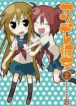 Yandere Kanojo 2 Manga