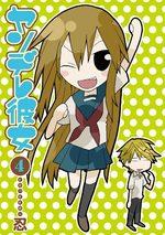 Yandere Kanojo 4 Manga