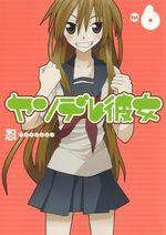 Yandere Kanojo 6 Manga