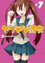 Yandere Kanojo 7 Manga