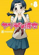 Yandere Kanojo 8 Manga