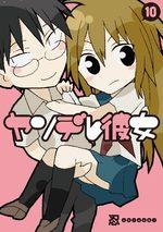 Yandere Kanojo 10 Manga
