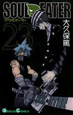 Soul Eater 23 Manga