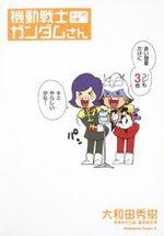Mobile Suit Gundam-san 3 Manga