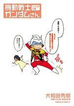 Mobile Suit Gundam-san 9 Manga