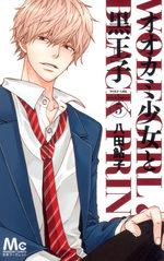 Wolf girl and black prince 5 Manga