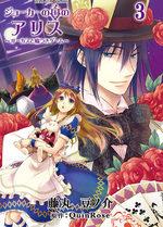 Alice au royaume de Joker 3 Manga
