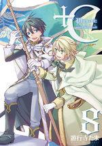 + C Sword and Cornett 8 Manga