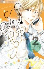 Mangaka & Editor in love 2 Manga
