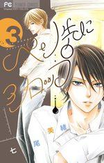 Mangaka & Editor in love 3 Manga