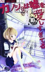 Lovely Love Lie 10 Manga