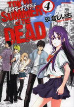 Tokyo - Summer of the dead 4 Manga