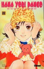 Hana Yori Dango 22 Manga