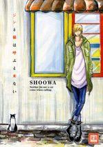 Jin to Neko ha Yobu to Konai 1 Manga