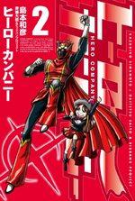 Hero Company 2 Manga