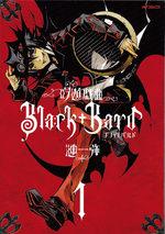 Black Bard 1 Manga