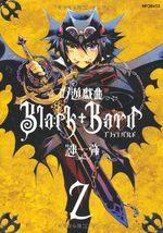 Black Bard 2 Manga