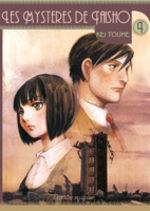 Les Mystères de Taisho T.4 Manga