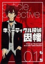 Cuticle Tantei Inaba 1 Manga